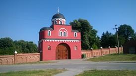 monastero s